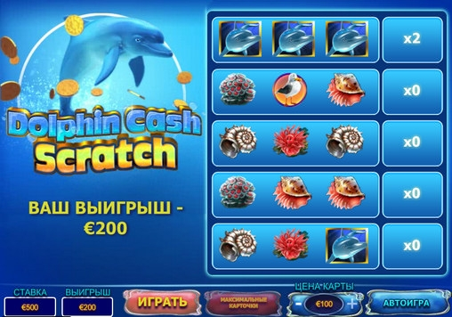 Dolphin Cash Scratch (Dolphin Cash Scratch) from category Scratch cards