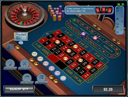 Бесплатные Игровые Автоматы Игры Для Нокиа