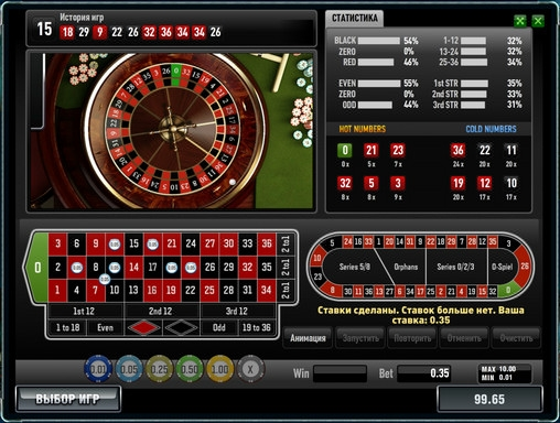 HD Roulette (Roulette HD) from category Roulette