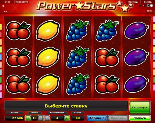 online casino forum gaminator slot machines