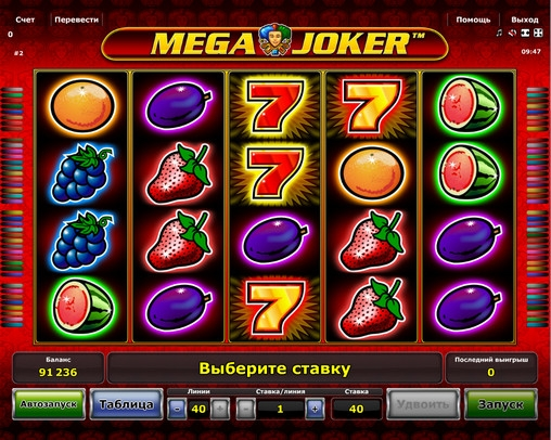 Lady Joker Slot Machine - Play for Free in Your Web Browser