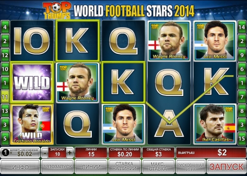 Top Trumps - World Football Stars Slot Machine Online ᐈ Playtech™ Casino Slots