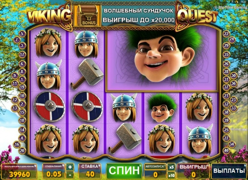 Vikings Quest™ Slot Machine Game to Play Free in Microgamings Online Casinos