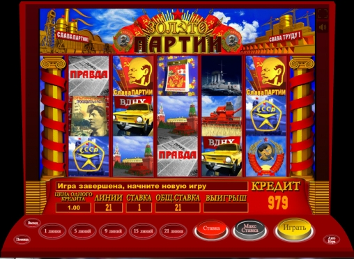 Zoloto Partii Slots - Free to Play Online Demo Game