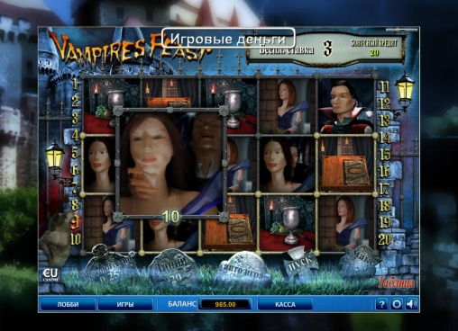 Vampires Feast™ Slot Machine Game to Play Free in Skill On Nets Online Casinos