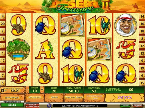 Desert Treasure II Slot Machine Online ᐈ Playtech™ Casino Slots