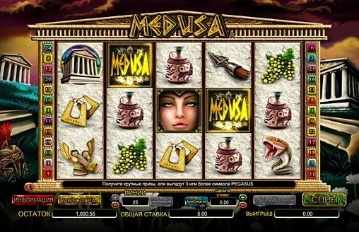 Medusa™ Slot Machine Game to Play Free in NextGen Gamings Online Casinos