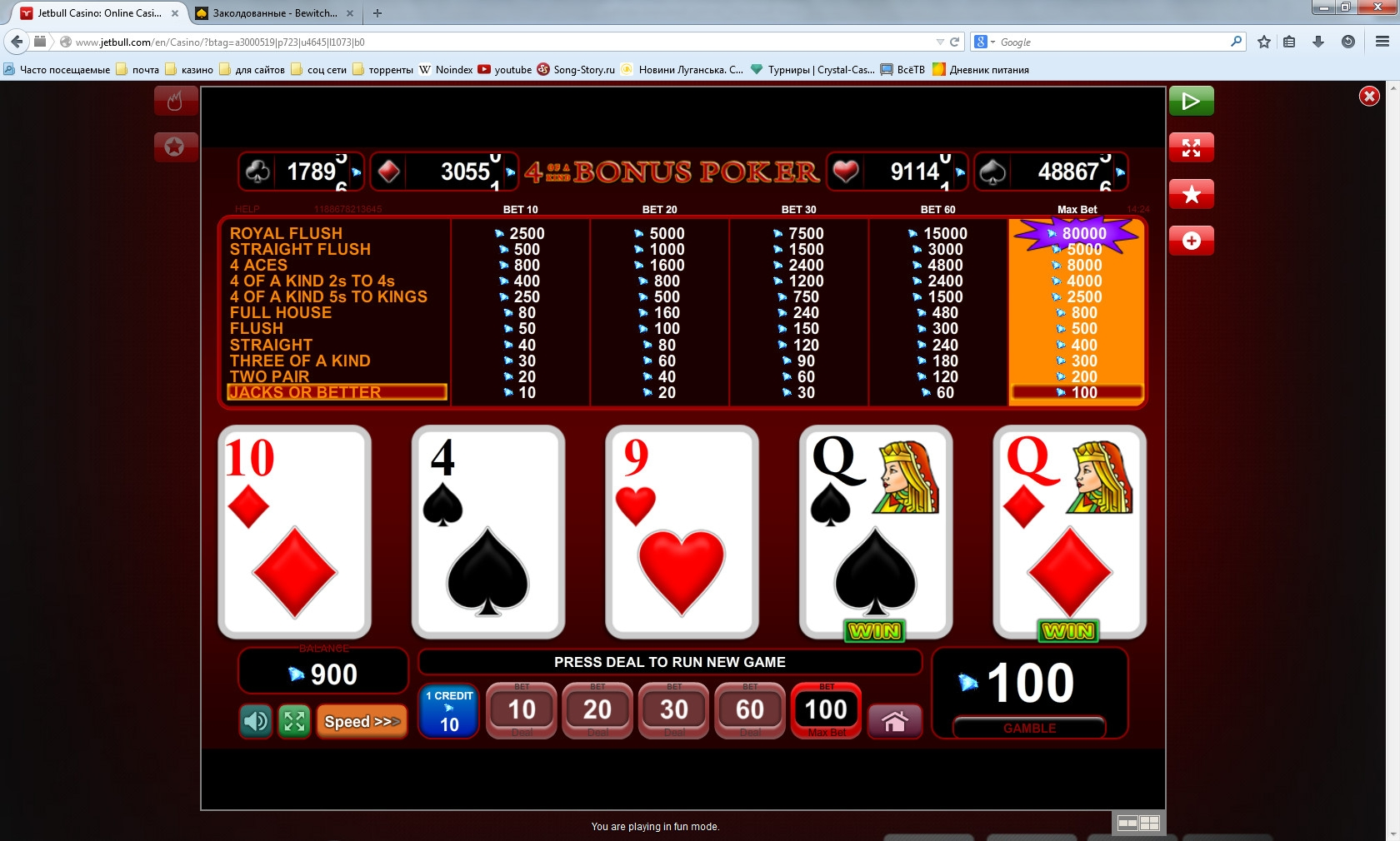 bonus online casino poker 4 of a kind
