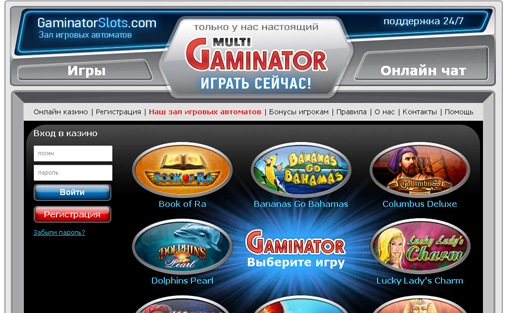 Admirals Inn Slot™ Slot Machine Game to Play Free in WGSs Online Casinos