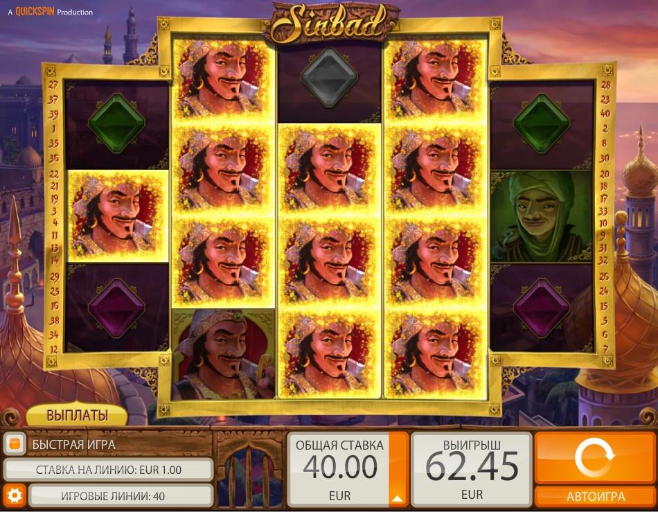 Sindbad Slots - Play Free Evoplay Slot Games Online